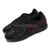 【海外限定】Nike 足球鞋 Legend 8 Club TF 黑 紅 人工草地 男鞋 運動鞋 【ACS】 AT6109-060