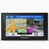 Garmin DriveSmart 51 行旅領航家衛星導航