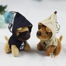 包包掛件 可愛小狗鑰匙扣書包包掛件毛絨狗狗玩偶汽車掛件情侶飾品男女禮物 3色