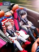 兒童安全座椅汽車用寶寶嬰兒可躺簡易車載便攜式坐椅0-12歲3-4檔