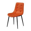 【森可家居】海柔橘色皮餐椅 7ZX880-5 北歐風