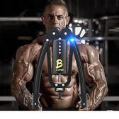 calliven健身器材多功能可調節臂力器訓練套裝握力棒家用胸肌腹肌握力器igo   橙子精品