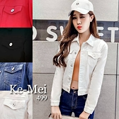 克妹Ke-Mei【AT68134】韓版chic糖果色夏騎士風牛仔外套