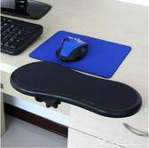 創意電腦手托架桌用鼠標墊護腕托手腕墊子可旋轉臂托架腕托支架  台北日光