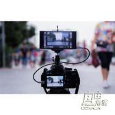 手機平板佳能單眼相機監視器低角度取景 連接線延時攝影支架熱靴CY 自由角落