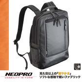 現貨配送【NEOPRO】日本機能防水系列 電腦後背包 雙肩包 日本製素材 獨立電腦袋【2-762】