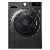 LG 19公斤WiFi蒸氣洗脫烘洗衣機 WD-S19VBS