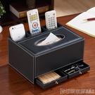 衛生紙架 皮革多功能紙巾盒抽紙盒 創意客廳遙控器收納盒餐巾盒家用歐式 印象