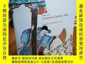 二手書博民逛書店CHRISTIES:罕見CHINESE EXPORT 2011(
