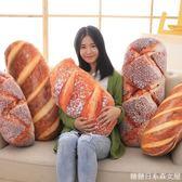 公仔枕頭枕美食創意毛絨玩具卡通玩偶面包公仔沙發抱枕靠墊糖糖日系森女屋