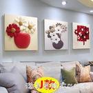 客廳裝飾畫小清新北歐畫沙發背景牆掛畫牆畫三聯臥室餐廳麋鹿壁畫 NMS漾美眉韓衣