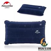 戶外植絨充氣枕頭便攜大號雙面植絨充氣枕頭旅行露營睡枕午休【創世紀生活館】