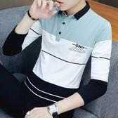 秋季新款男士長袖T恤純棉款POLO衫學生潮流條紋微領休閒體恤『韓女王』
