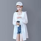防曬衣 新款防曬衣女中長款夏季防紫外線透氣薄防曬衫服長袖洋氣外套 瑪麗蘇