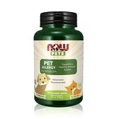 【NOW】寵物六重植物萃取咀嚼錠1瓶(75錠)