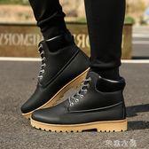 馬丁鞋男冬季鞋子韓版男士休閒鞋男鞋英倫短靴子中高幫復古工裝靴 芊惠衣屋