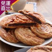 預購 五星烘焙 幸福中秋 日式沖繩黑糖酥 9入/盒【免運直出】