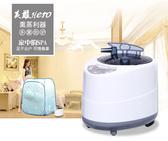 桑拿箱木桶蒸汽機汗蒸機薰蒸儀薰蒸床家用機器桑拿房蒸鍋浴箱YYP 蜜拉貝爾