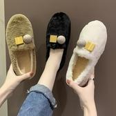 毛毛鞋 秋冬新款羊羔毛平底單鞋毛毛鞋加絨豆豆鞋棉瓢鞋休閒懶人女鞋-Ballet朵朵