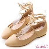 amai芭蕾交叉綁帶尖頭平底鞋 杏
