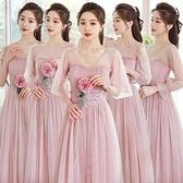 伴娘服2021年春夏新中長款小個子簡約顯瘦韓版氣質姐妹團禮服短裙 伊蘿