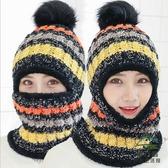 防風面罩頭帽子女冬季保暖頭套防寒護臉罩騎行擋風【步行者戶外生活館】