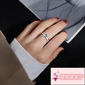 個性食指開口可調節尾戒簡約指環純銀戒指男【櫻桃菜菜子】