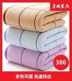 浴巾 棉質成人男女全棉大號毛巾家用兒童可愛裹巾柔軟加厚