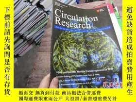 二手書博民逛書店circulation罕見research journal of