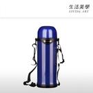 象印【SJ-TG10】保溫瓶 不鏽鋼 真空保溫瓶 1L