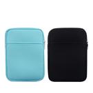蘋果IPad Air3內膽包保護套 IPad10.2吋防摔平板保護套 蘋果IPAD Pro 10.5吋保護殼 IPAD 9.7吋平板保護殼
