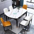 意式輕奢巖板伸縮餐桌椅組合現代簡約摺疊圓桌大理石北歐實木飯桌 NMS小艾新品