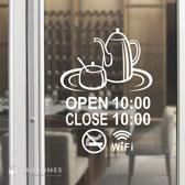 【ARDENNES】營業時間貼 / 開店時間 / 店面、公共場所 防水貼紙  PCT024甜蜜夥伴