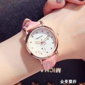 韓版潮流皮帶手錶女孩兒童學生考試手錶休閒防水女士石英錶夜光 金曼麗莎