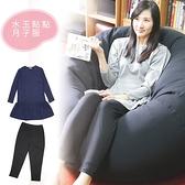 DL哺乳衣 月子服 高品質混棉超值二件套  孕婦裝 孕婦褲  睡衣 孕婦裙【AA0015】