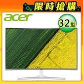 【Acer 宏碁】ED322Q 32型 VA曲面廣視角螢幕【福利良品】 【贈保冰保溫袋】