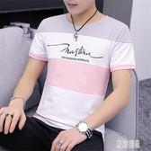 夏裝短袖男士個性t恤青少年修身棉體恤衫男潮衣服半袖上衣打底衫CY1104『東京潮流』