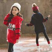 女童衛衣 女童金絲絨衛衣加絨加厚冬大碼新款韓版中大童保暖女孩連帽上衣潮 qf13601【黑色妹妹】