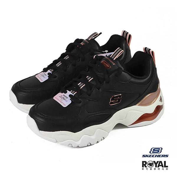 Skechers D'lites 黑色 皮質 休閒運動鞋 女款 NO.J0373【新竹皇家 149088BKRG】