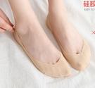 蕾絲襪子船襪女潮純棉底夏季薄款