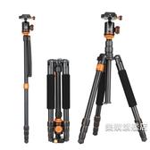 三腳架照相機三腳架單反輕便攜手機三角架支架微單旅行拍攝影獨腳架雲台wy