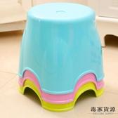 2個裝 加厚塑料凳子矮凳兒童小板凳換鞋凳椅子【毒家貨源】