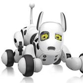 遙控電動玩具狗狗走路會唱歌智慧機器狗電子小狗機器人男孩1-4歲【快速出貨】