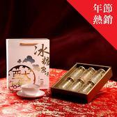亞大T8銀耳_冰糖原味6入禮盒(150ml*6瓶)