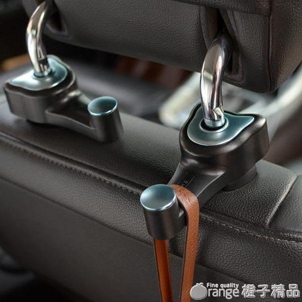 汽車隱藏式椅背掛鉤車用創意車內置物鉤車載多用途汽車頭枕掛鉤子 橙子精品