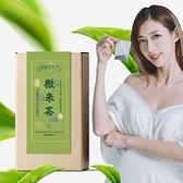 凍頂烏龍茶 文火燻焙72小時 冷泡茶 (微米茶) 【新寶順】