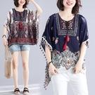 棉綢民族風印花T恤波西米亞短袖寬鬆大尺碼蝙蝠衫上衣復古棉罩衫女 萬聖節鉅惠