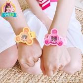 兒童錶 小伶玩具商店城伶可家族幼兒童女孩魔法世界積木電子友情同款手錶  poly girl