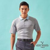 【Emilio Valentino】簡約樂活機能休閒POLO衫 - 灰/藍