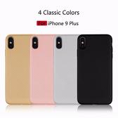 蘋果 XR XS i8 Plus XS MAX iX i7 Plus 碳纖紋軟殼 手機殼 全包邊 簡約 素面 保護殼